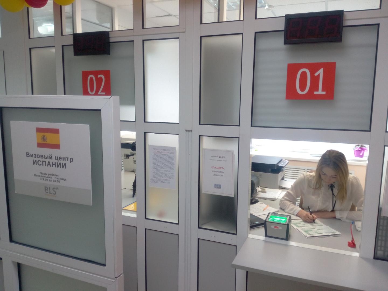 Визовый центр Тоскане bls